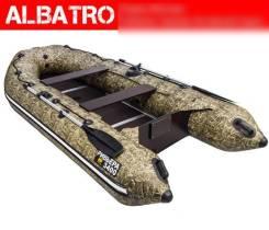 Лодка Ривьера 3400 СК Камуфляж Камыш