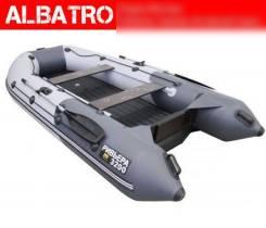 Лодка Ривьера 3200НДНД Светло-серая графит Комбинированная