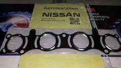 Прокладка выпускного коллектора на Nissan 14036-1VA0A MR20 Оригинал