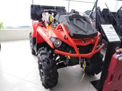 BRP Can-Am Outlander 570 X MR. исправен, есть псм\птс, без пробега