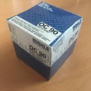 Масляный фильтр Mahle OC90, Австрия