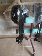 Лодочный мотор Gladiator 9,8