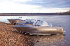 Алюминиевая лодка Тактика-430 DC в г. Барнаул от официального дилера