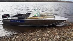 Алюминиевая лодка Тактика-450 DC в г. Барнаул от официального дилера