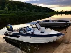 Алюминиевая лодка Тактика-460 ProSport в г. Барнаул от офиц. дилера