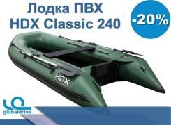 HDX Classic. 2019 год, длина 2,40м.