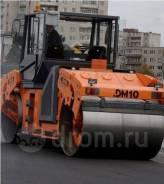 Завод ДМ DM-10-VD, 2018