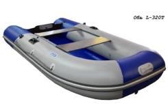 Лодка пвх L320