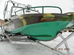 Продам катер водомётный Обь-3 новый