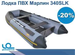 Marlin. 2019 год, длина 3,40м., 1,00л.с.