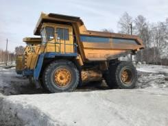 Белаз 7547, 2008