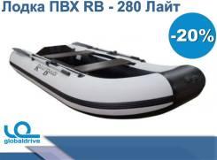 RiverBoats. 2019 год год, длина 2,80м., двигатель без двигателя, 1,00л.с.
