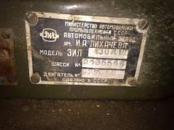 ЗИЛ 555, 1983