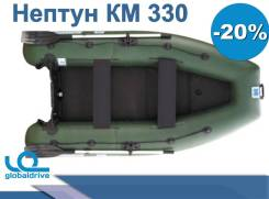 Нептун. 2019 год, длина 3,30м., 1,00л.с.