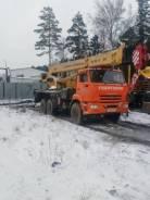 Галичанин КС-55713-5В, 2013