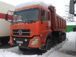 Dongfeng DFL3261A, 2008