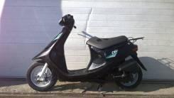 Honda Dio, 1991