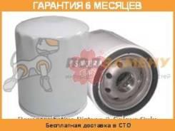 Фильтр масляный SAKURA / C7971. Гарантия 6 мес.