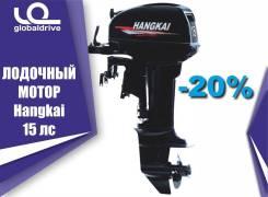 Hangkai. 15,00л.с., 2-тактный, бензиновый, нога S (381 мм), 2019 год