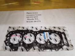 Прокладка головки блока цилиндров Mazda WL. Новая