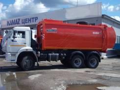 Коммаш КО-440-6, 2020