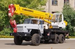 Ивановец КС-45717-1Р, 2021