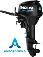 Лодочный мотор Marlin MP 9.9 AMHS Доставка по регионам!