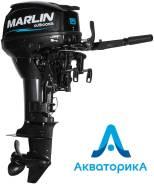Лодочный мотор Marlin MP 15 AMHS Доставка в любой регион!