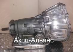 АКПП Шевроле Трейлблейзер 4.2L, 4L60E Гарантия. Кредит.