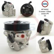 Новый насос ГУР Ford Galaxy 2006-, Ford Mondeo 2007-, Ford S-Max 2006-, Land Rover Freelander II 2006- GS HP14045C