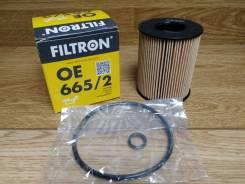 Фильтр масляный Filtron OE 665/2 (O-406) картридж. В наличии !