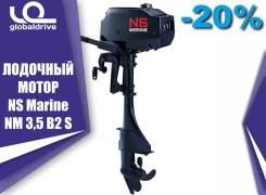 Лодочный мотор Nissan Marine-Tohatsu NS3.5 A2 1 Япония 5 лет гарантии