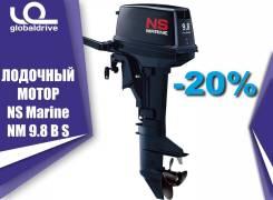 Лодочный мотор Nissan Marine-Tohatsu NS9.8B1 Япония 5 лет гарантии
