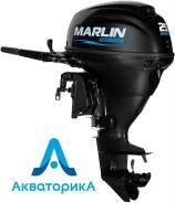 Лодочный мотор Marlin MF 25 AWHS (Эл. старт., 4т) Доставка по регионам!