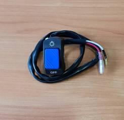 Кнопка включения фары с креплением на руль черно синий