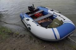 Лодка пвх Лоцман н-330 (премиум) с мотором Меркури 9.9 (249куб)