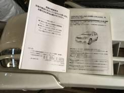 Мануал книга Toyota Corolla Fielder nze121