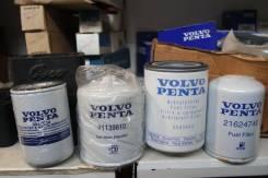 Топливные фильтры для двигателей Volvo Penta