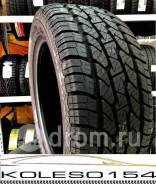 Maxxis Bravo AT-771