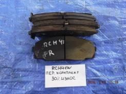 Колодки тормозные передние комплект Toyota Granvia VCH10 5VZFE 04465-26300 04465-26370 TOYOTA GRANVIA