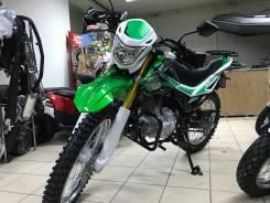 Senke SK250GY-5, 2020