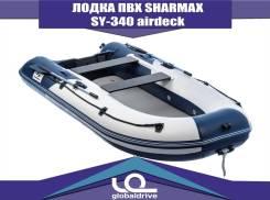 Лодка ПВХ Sharmax SY-340 airdeck