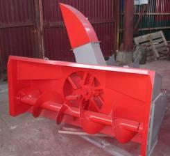 Снегоочиститель СШР-2.0 задняя навеска (одношнековый)
