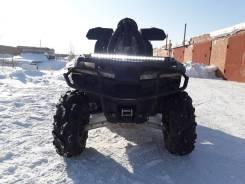 Stels ATV 800G Guepard Touring, 2015
