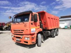 КамАЗ 6520-73, 2013