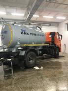 КамАЗ 43253G5, 2018