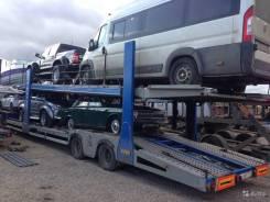 Доставка Автомобилей по России Автовозом