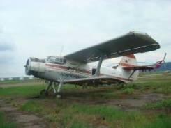 Продам самолёт АН2