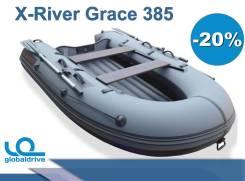 Российская Надувная лодка ПВХ X-River Grace 385