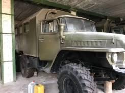Урал 375, 1977